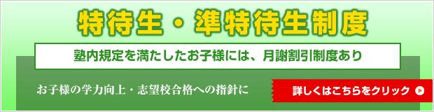 フリー004B_160125B