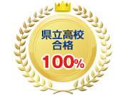 メダル、表彰003_160318B